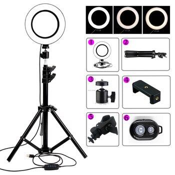 LED Ring Light Annular Ring Lamps for Video Youtube Photo Ringlight Make-up Light Camera Photo Studio Photography selfie light
