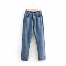 Slim Pencil Pants Vintage Jeans Womens Full Length Casual Loose Cowboy Straight Harem