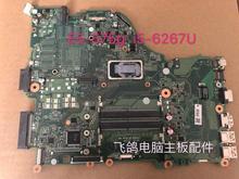 Para ACER Aspire E5-575 I5-6267U E5-575G Laptop motherboard DAZAAMB16E0 100% test OK