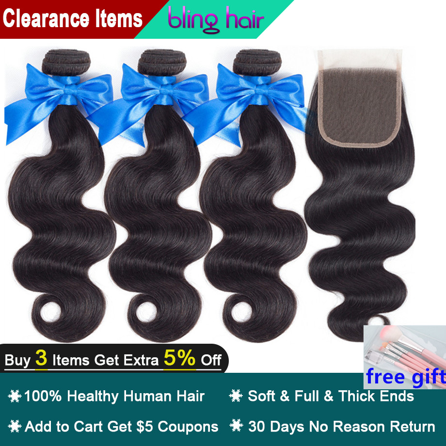 Bling Hair Body Wave Hair Bundles With Closure 100 Human Hair Bundles with Closure Peruvian Hair