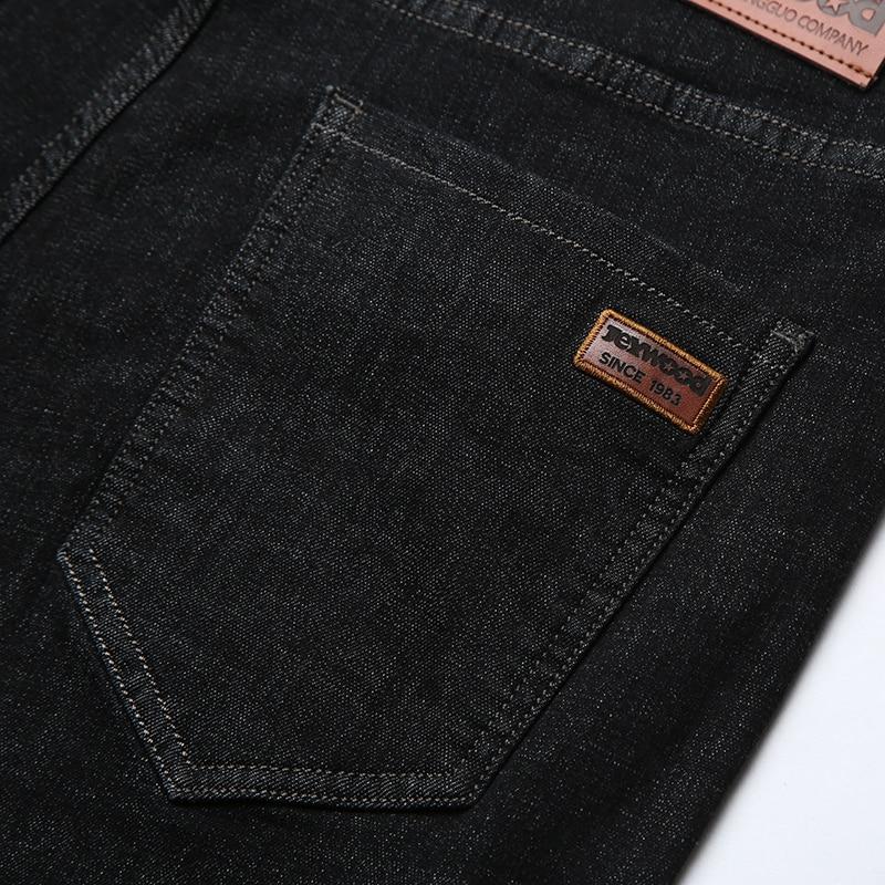 Slim Fit Stretch Jeans For Men 4