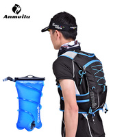 Anmeilu Outdoor 2L Water Bladder Bag Portable Camping Cycling Hydration Pack 5L Bike Hiking Running Sport Water Backpack Pouch