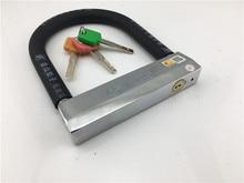 Gold point atomic anti-hydraulic shear U-lock motorcycle lock battery electric car anti-theft