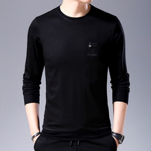 Stylish elegant spring autumn famous brand long-sleeved round neck printing men's casual bottoming shirt Slim tide t-shirt men stylish round neck embroidery hole t shirt