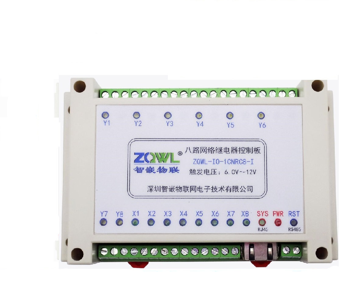 8-Channel network relay control board/RS485/Modbus TCP/RTU/isolation/industrial/programmable8-Channel network relay control board/RS485/Modbus TCP/RTU/isolation/industrial/programmable