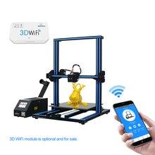 GEEETECH с открытым исходным кодом A30 DIY 3d принтер цветной сенсорный экран Большой принтер область Break-resuming 3d принтер
