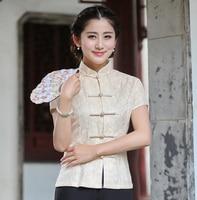 Hot Sale Beige Blusas Femininas Chinese Style Women S Lace Shirt Elegant Slim Summer Blouse Flower