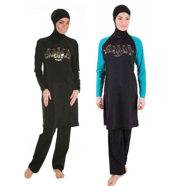 f4586b12d6 2017 New women muslim swimwear islamic swimsuit plus size Plain swimsuit