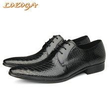 England Vintage Style Mans Dress Shoes Genuine Leather Handmade Python Lines Shoe Formal Wedding Party Awesome Shoes Pointed Toe