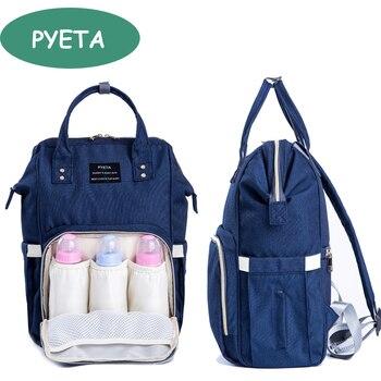 Fashion mummy maternity nappy bag brand large capacity baby bag travel backpack desiger nursing bag for.jpg 350x350