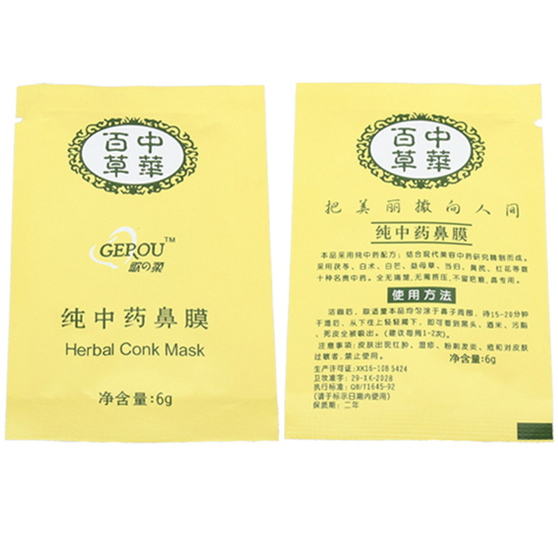 6 Pcs/Set Herbal Clean Remover Nose Pore Mask Blackheads TY99