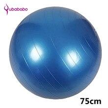 75 cm PVC Unisexe Ballons De Yoga pour Fitness Marque De Yoga Femmes Pilates  Balles Explosion preuve Ballons De Gymnastique Balance balls avec Pompe À  Air ... 4b356e8b2cb9d