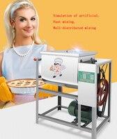 Коммерческие автоматический Электрический миксер для теста 5 кг, 15 кг, 25 кг муки смеситель помешивая смеситель паста машина месить тесто