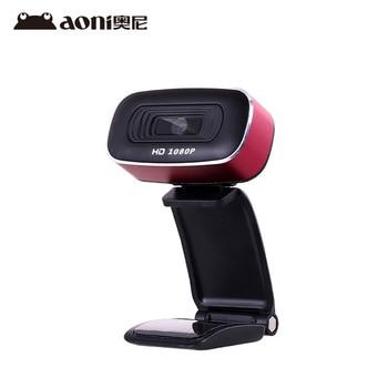 Original A8S ANC HD video camera auto focus HD1080P HD camera Computer HD camera