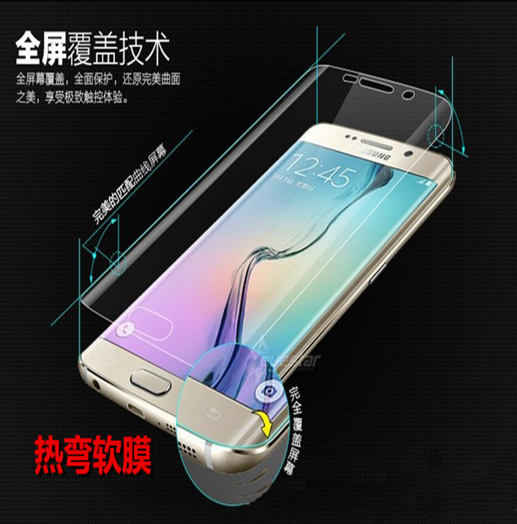 Nano Anti Shock Shield Ultrastrong Soft Anti-Explosion Protective Film Screen Protector for Samsung A5/A7/A8/J5/J7