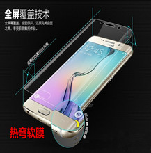 Nano Anti Shock Shield Ultrastrong Soft Anti Explosion Protective Film Screen Protector for Samsung A5 A7
