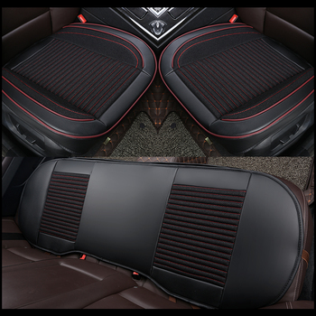 Car Seat Cover Universal PU Leather Flax Auto Front Rear Back Seat Cushion Pad Mat Four Season Fit Most Car Seat Protector