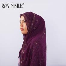 68 * 168cm 뜨거운 판매 여성 스카프 이슬람 패션 절묘 한 Hijab 긴 리벳 장식 목도리 선택 # A002에 대 한 14 색상