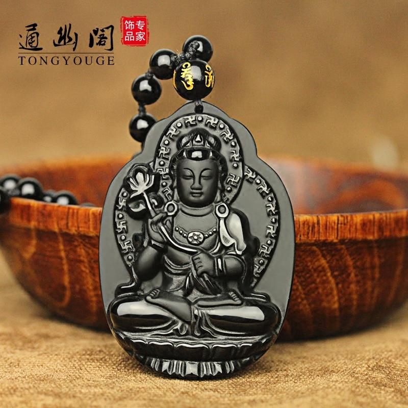 Un naturel Obsidienne Pendentif Collier hommes femmes mahasthamaprapta patron saint est un cheval Zodiaque Benming Bouddha