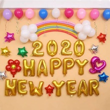 16inch Letters 2020 HAPPY NEW YEAR Foil Balloons Happy New Year Party Decoration Alphabet Air Balloon Baby Shower Event Supplies 16inch letters 2020 happy new year foil balloons happy new year party decoration alphabet air balloon baby shower event supplies