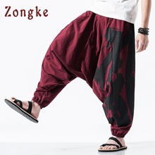 Zongke Chinese Style Streetwear Cross-Pants Men Trousers Men Pants Jog