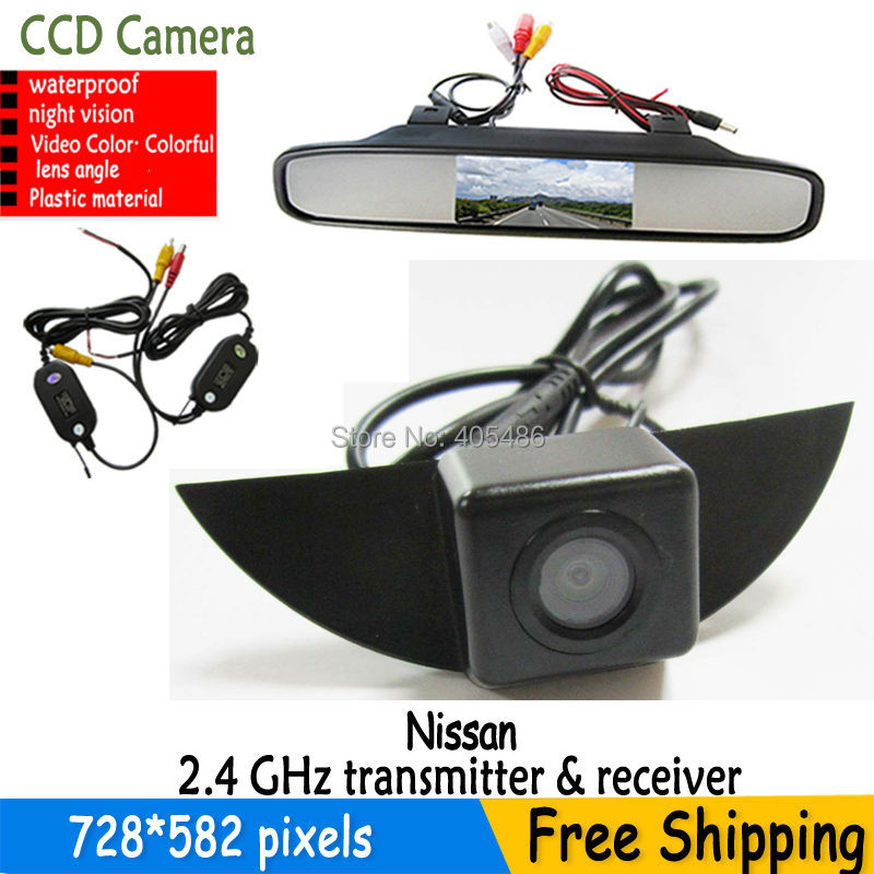 Wireless Car Logo Front View Camera Monitor For Nissan X