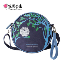 ФОТО 2016 women fashion owl canvas circular handy bags girl summer retro shoulder bag versatile buns crossbody phone bag 3x001