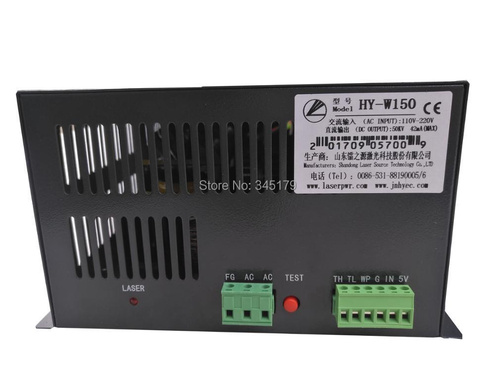HY-W150 150 Вт лазерный источник питания для Co2 лазерной резки и гравировки машины/150 Вт лазерная коробка