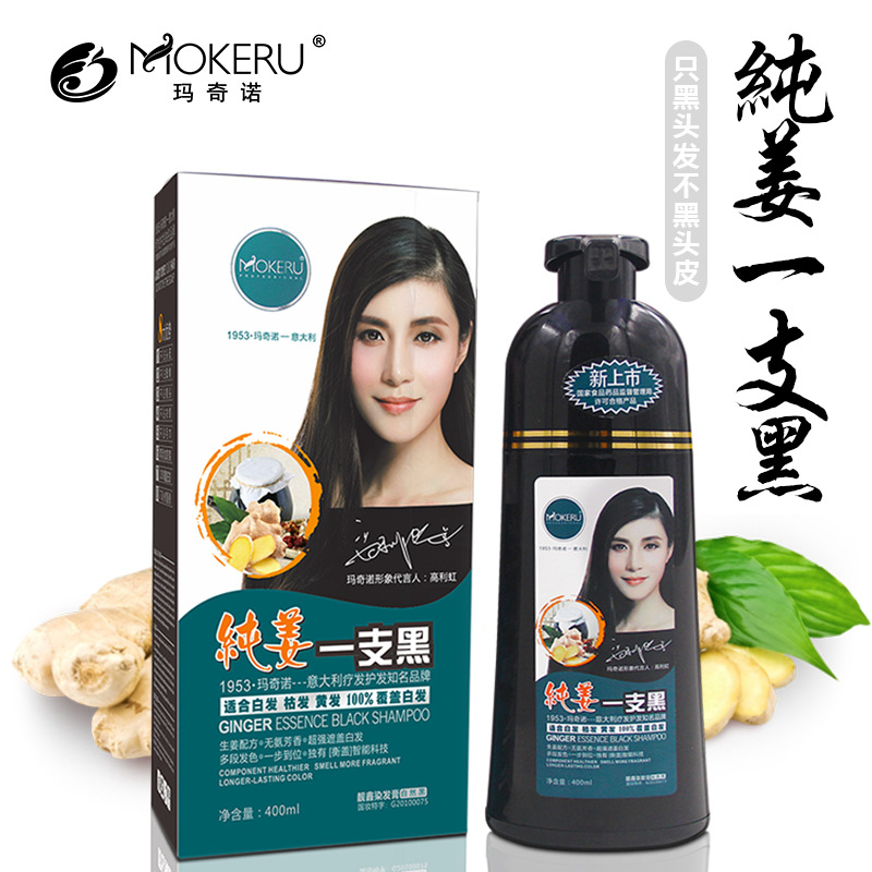 1PC 400ML Mokeru Non Allergic Natural Herbal Fast Black Hair Ginger Extract Black Hair Dye Shampoo for Anti White Hair1PC 400ML Mokeru Non Allergic Natural Herbal Fast Black Hair Ginger Extract Black Hair Dye Shampoo for Anti White Hair