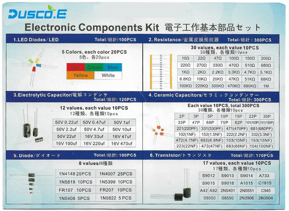 "92 רכיב אלקטרוני קיט סה""כ 1390Pcs ESR-T4 דיגיטלי טרנזיסטור Tester LED דיודות טריודה קיבוליות PNP / NPN LCR נגדים-92 (3)"