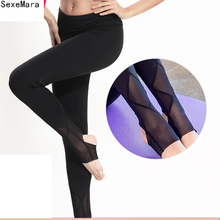 Leggings Fashion Skinny Pants Womens Sexy Mesh Patchwork Leggins Slim Stretchy Trousers High Waist Leggings Workout Clothes J01