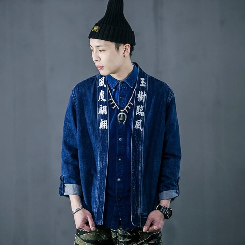 Chinese traditional clothing men denim shirt oriental male clothing Chinese style traditional jacket denim TA084