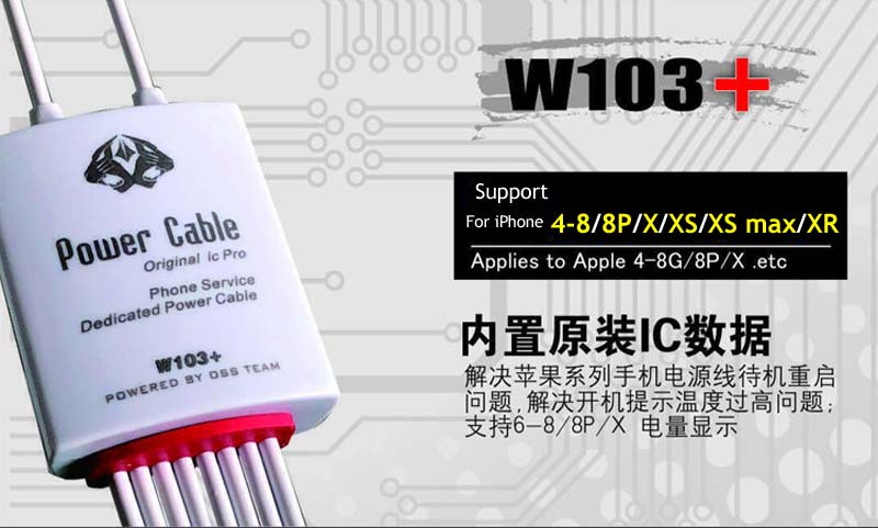 Jyrkior For iPhone 4/5/6/6s/7/8/X XS XS MAX XR Boot line Test line Phone Service DC Power Supply Current Testing Cable