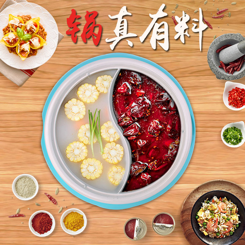 220V Household Multifunction 3L Electric Hot Pot Separable Household Ceramic Stew Pot Non-stick And Smokeless 2 Flavor EU/AU/UK cukyi automatic electric slow cookers purple sand household pot high quality steam stew ceramic pot 4l capacity