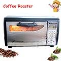 1630 Вт Кофе Жаровня 220В выпечки бобы печь жареные бобы машина 1600 плюс
