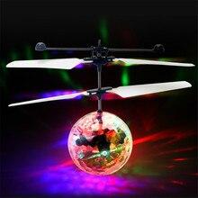 СВЕТОДИОДНЫЙ мигающий летающий шар инфракрасная индукция светящиеся игрушки для детей Дистанционное управление мини-вертолет самолет игрушки для детей