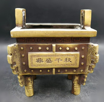 Chinese Hand Carved brass Incense burner Statue