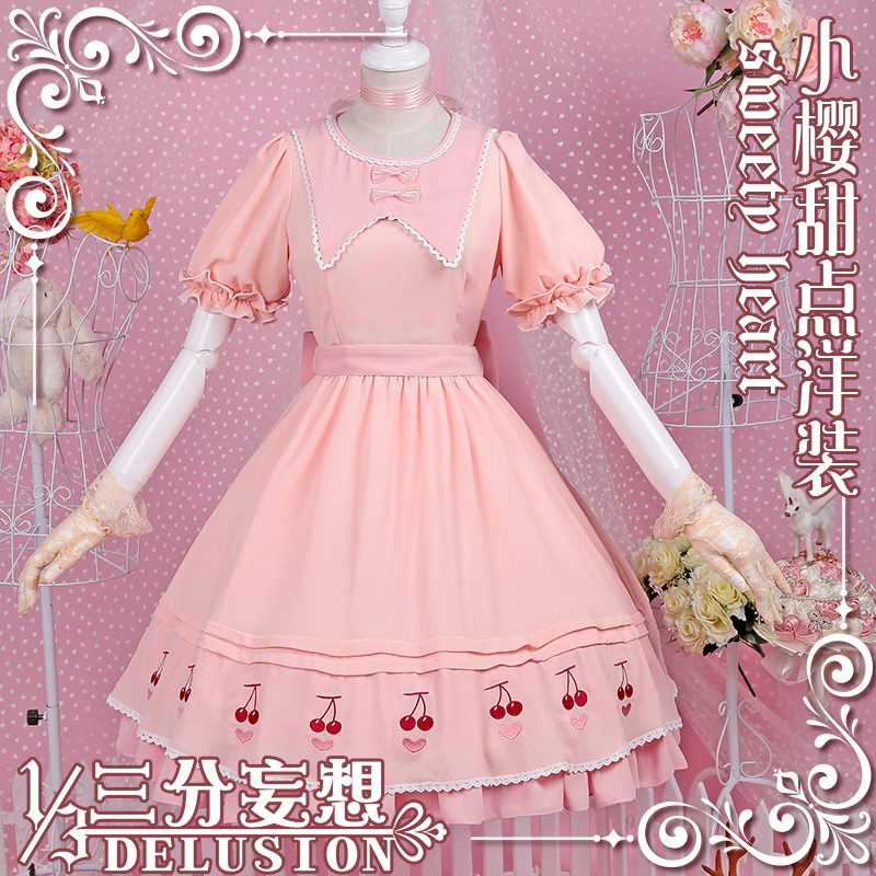 Card Captor Sakura  Dress Lolita cos Sweet Dress Cosplay Costume