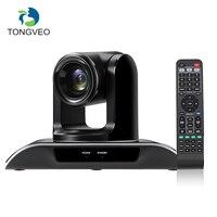 TONGVEO VHD10N 10X зум-объектив Автофокус SDI рыбий глаз камера Full HD1080P PTZ камера для видеоконференции с 3G-SDI HDMI выходом