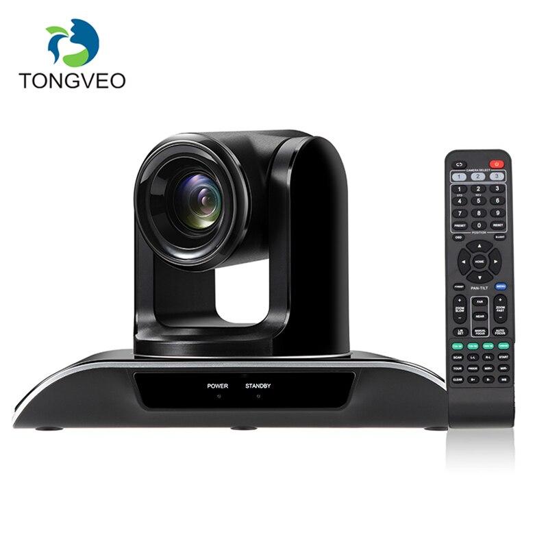 TONGVEO VHD10N 10X зум объектив автофокусом SDI Fisheye Камера полный HD1080P PTZ камера для видеоконференции с 3G SDI DVI HDMI Выход