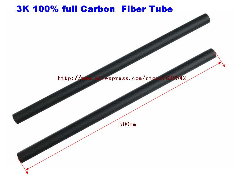 2 pcs 15mm x 13mm x 500mm 3k Carbon Fiber Tube with 100 full carbon for