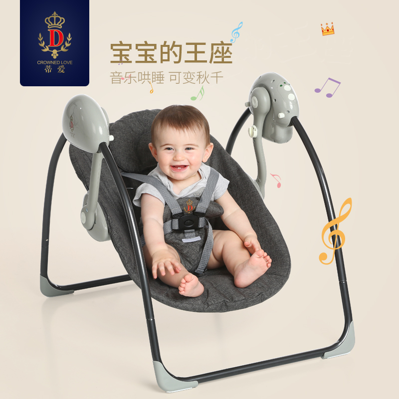 Baby rocking chair BB electric rocking chairs shaker can lie flat cradle to appease the rocking chair to coax sleep swing rocking chairs подставка для цветов bicycle planter 004 013