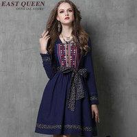 18th Century Dress Women Princess Dress Vintage London Gothic Dress 18th Century Costume KK1804 H