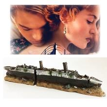 タイタニックロスト難破ボート船アクアリウム装飾飾り軍事難破船難破