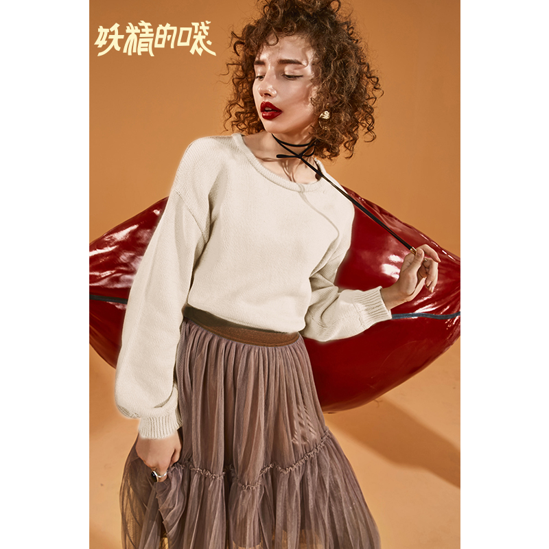 ELF SACK Autumn New Woman 2 Pieces Cotton Casual Solid O Neck Femme Sweater and Mid