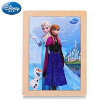 Disney 12pcs Cartoon Puzzles For Children Educational Learning Pattern Birthday Gifts Wooden Frozen Winnie Disney Puzzle Toys