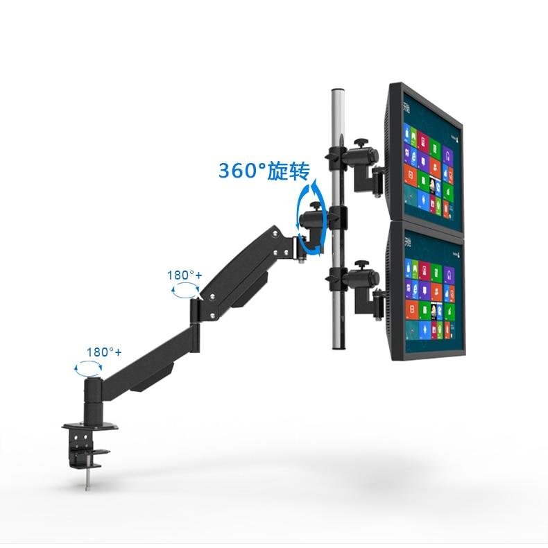 Support de moniteur double ressort à gaz à mouvement complet support de support de bras de montage Conversion gratuite de l'écran Horizontal Vertical