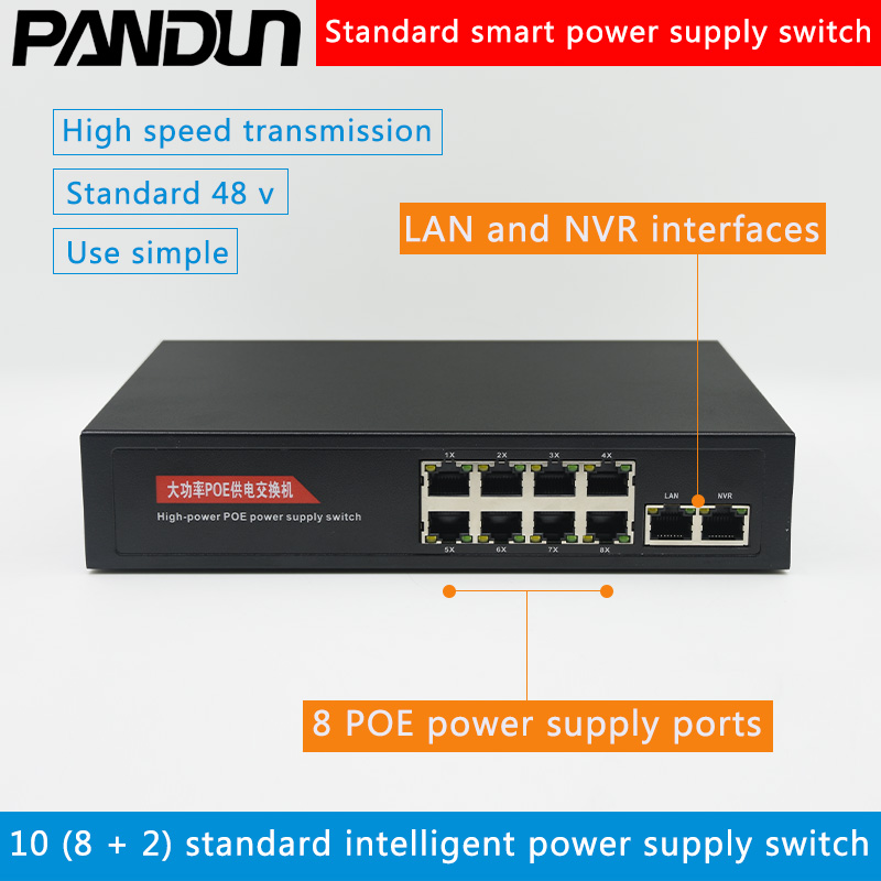 10(8+2) port Gigabit PoE Switch Network 10/100/1000Mbps Smart Ethernet Switch
