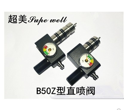 Paintball PCP Airforce High Pressure Z Valve 30MPA 4500PSI Air Filling Pressure Regulator 300bar HPA Test