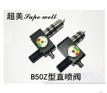 Paintball PCP Airforce High Pressure Z Valve 30MPA 4500PSI Air Filling Pressure Regulator 300bar HPA Test Valves Switch Valve